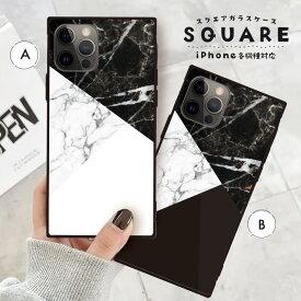 iPhone12 ケース iPhone 12 pro max ケース iPhone11 11pro SE2ケース 背面ガラス スクエア 四角 iPhone XR 強化ガラス 軽量 おしゃれ GalaxyS9 ケース マーブル 大理石 marble ペア お揃い