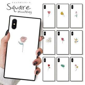 iPhone12 ケース iPhone 12 pro max ケース iPhone11 11pro SE2ケース 背面ガラス スクエア 四角 iPhone XR 強化ガラス 軽量 おしゃれ GalaxyS9 ケース ペア カップル 仲良し 韓国 ワンポイント シンプル 花 一輪の花 ボタニカル バラ 可愛い 選べる10デザイン
