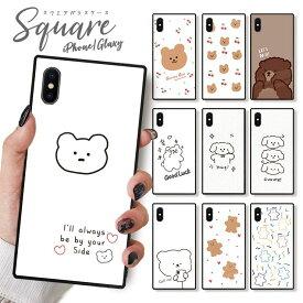 iPhone12 ケース iPhone 12 pro max ケース iPhone11 11pro SE2ケース 背面ガラス スクエア 四角 iPhone XR 強化ガラス 軽量 おしゃれ GalaxyS9 ケース ペア カップル 仲良し くま クマ チェリー ゆるキャラ 手書きくまさん 韓国 選べる10デザイン