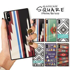 iPhone12 ケース iPhone 12 pro max ケース iPhone11 11pro SE2ケース 背面ガラス スクエア 四角 iPhone XR 強化ガラス 軽量 おしゃれ GalaxyS9 ケース 大人 おしゃれ ネイティブ インディアン 柄 テント オルテガ