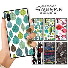 iPhone XR 背面ガラス スクエアケース iPhone X MAX iPhone 8 8Plus 7 7Plus galaxy S9 スマホケース 強化ガラス 大人 おしゃれ 女子 北欧 柄 葉っぱ 花 ひよこ かわいい 緑 ピンク ボーダー