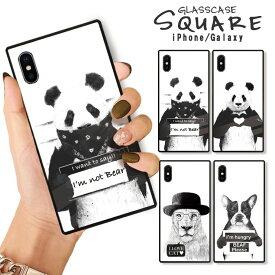 iPhone XR 背面ガラス スクエアケース iPhone X MAX iPhone 8 8Plus 7 7Plus galaxy S9 スマホケース 強化ガラス 大人 おしゃれ パンダ ライオン ブルドッグ ストリートギャング 熊猫 かわいい