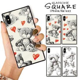 iPhone12 ケース iPhone 12 pro max ケース iPhone11 11pro SE2ケース 背面ガラス スクエア 四角 iPhone XR 強化ガラス 軽量 おしゃれ GalaxyS9 ケース 大人 おしゃれ 熊 くまのぬいぐるみ ベア ハート 人形 ぬいぐるみ かわいい