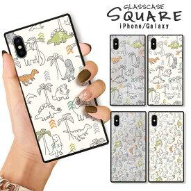 iPhone12 ケース iPhone 12 pro max ケース iPhone11 11pro SE2ケース 背面ガラス スクエア 四角 iPhone XR 強化ガラス 軽量 おしゃれ GalaxyS9 ケース 大人 おしゃれ 恐竜 ダイナソー 木目 かわいい ティラノサウルス サウルス かわいい