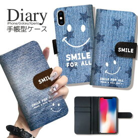 iPhone11 Pro ProMax iPhone XS X ケース iPhoneXSMax XR 8/8Plus 7/7Plus XperiaXZs/XperiaXZ/Z5 GalaxyS9+ スマイル にこちゃん デニムプリント SMILE FOR ALL 星柄 かわいい おしゃれ ペア お揃い 手帳 レザー スマホケース