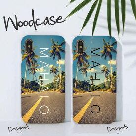 iPhone12 pro max ケース 木製 iPhone12 mini ケース iPhoneSE2 iPhone11 pro max ウッドケース iPhone8 7ケース iPhoneXR ケース 天然木 木製ケース mahalo ハワイ hawaii ヤシの木 Palm tree 南国