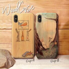 iPhoneXsMAX XR X Xs ケース iPhone8/7/6 ウッドケース iPhone8Plus/iPhone7Plus/6s/6sPlus wood ケース XperiaZ5 woodケース iPhoneSE 木製 ケース うさぎ ラビット rabbit かわいい イラスト 人参 ニンジン 木目ケース