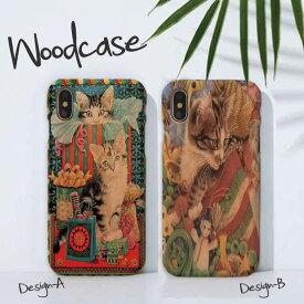 iPhoneXsMAX XR X Xs ケース iPhone8/7/6 ウッドケース iPhone8Plus/iPhone7Plus/6s/6sPlus wood ケース XperiaZ5 woodケース iPhoneSE 木製 ケース cat 猫 ネコ オシャレ 動物 アニマル かわいい ねこ好き 木目ケース