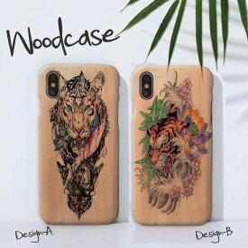 iPhoneXsMAX XR X Xs ケース iPhone8/7/6 ウッドケース iPhone8Plus/iPhone7Plus/6s/6sPlus wood ケース XperiaZ5 woodケース iPhoneSE 木製 ケース タイガー 虎 ART かっこいい 木目ケース