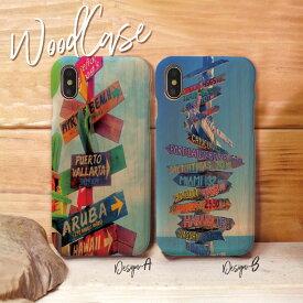 iPhoneXsMAX XR X Xs ケース iPhone8/7/6 ウッドケース iPhone8Plus/iPhone7Plus/6s/6sPlus wood ケース XperiaZ5 woodケース iPhoneSE 木製 ケース ハワイ 南国 ファッション オシャレ 女子 girl ガールズ かわいい 木目ケース