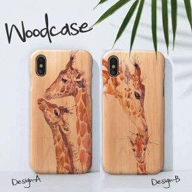 iPhoneXsMAX XR X Xs ケース iPhone8/7/6 ウッドケース iPhone8Plus/iPhone7Plus/6s/6sPlus wood ケース XperiaZ5 woodケース iPhoneSE 木製 ケース アニマル 動物 キリン 親子 水彩 かわいい おしゃれ 木目ケース