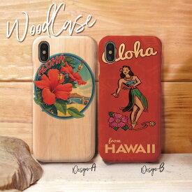 iPhoneXsMAX XR X Xs ケース iPhone8/7/6 ウッドケース iPhone8Plus/iPhone7Plus/6s/6sPlus wood ケース XperiaZ5 woodケース iPhoneSE 木製 ケース hawaii ハワイ リゾート 南国 aloha アロハ パームツリー ヤシの木 かわいい おしゃれ 木目ケース