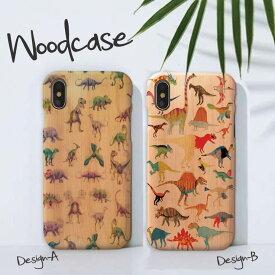 iPhoneXsMAX XR X Xs ケース iPhone8/7/6 ウッドケース iPhone8Plus/iPhone7Plus/6s/6sPlus wood ケース XperiaZ5 woodケース iPhoneSE 木製 ケース 木目ケース 恐竜 かわいい