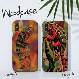 iPhoneXsMAX XR X Xs ケース iPhone8/7/6 ウッドケース iPhone8Plus/iPhone7Plus/6s/6sPlus wood ケース XperiaZ5 woodケース iPhoneSE 木製 ケース 木目ケース カメレオン 爬虫類 カラフル 動物