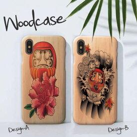 iPhoneXsMAX XR X Xs ケース iPhone8/7/6 ウッドケース iPhone8Plus/iPhone7Plus/6s/6sPlus wood ケース XperiaZ5 woodケース iPhoneSE 木製 ケース 木目ケース だるま 達磨 DARUMA 縁起物