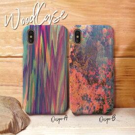 iPhoneXsMAX XR X Xs ケース iPhone8/7/6 ウッドケース iPhone8Plus/iPhone7Plus/6s/6sPlus wood ケース XperiaZ5 woodケース iPhoneSE 木製 ケース 木目ケース マーブル 模様 おしゃれ カラー