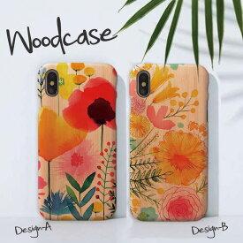 iPhoneXsMAX XR X Xs ケース iPhone8/7/6 ウッドケース iPhone8Plus/iPhone7Plus/6s/6sPlus wood ケース XperiaZ5 woodケース iPhoneSE 木製 ケース 花柄 かわいい 水彩 花 カラフル ガーリー 大人可愛い おしゃれ flower 木目ケース