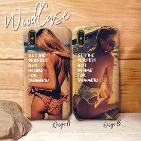 iPhoneXsMAX XR X Xs ケース iPhone8/7/6 ウッドケース iPhone8Plus/iPhone7Plus/6s/6sPlus wood ケース XperiaZ5 woodケース iPhoneSE 木製 ケース セクシー ガール sexy 水着 ロゴ ハワイ 夏 サマー 英字 かっこいい かわいい おしゃれ 木目ケース