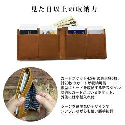 【THINlyスィンリーカードをたくさん入れても薄い財布】