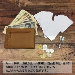 【THINlyスィンリーカードをたくさん入れても薄い財布】二つ折り財布メンズレディースユニセックス革小物ウォレットサイフ