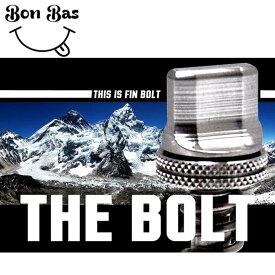 BONBAS THE BOLT ボンバス ザ ボルト フィンボルト クイックボルト ロングボード ファンボード センターフィン BOXフィン サーフボード