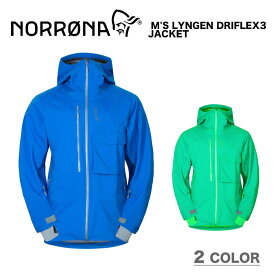 NORRONA ノローナ NORRONAノローナ M'S LYNGEN DRIFLEX3 JACKET メンズ リンゲン ドライフレックススリー ジャケット
