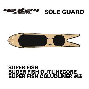 GENTEMSTICK ゲンテンスティック SOLE GUARD ソールガード ソールカバー スノーボード SNOWBOARD SUPER FISH/SUOER FISH OUTLINECORE/SUPER FISH COLUDLINER対応