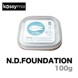 KOSSYMIX コシミックス N.D.FOUNDATION エヌ.ディー.ファンデーション 100g スノーボード ワックス スノーサーフ ゲンテン スティック GENTEM STICK