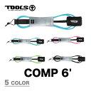 Tools13 1