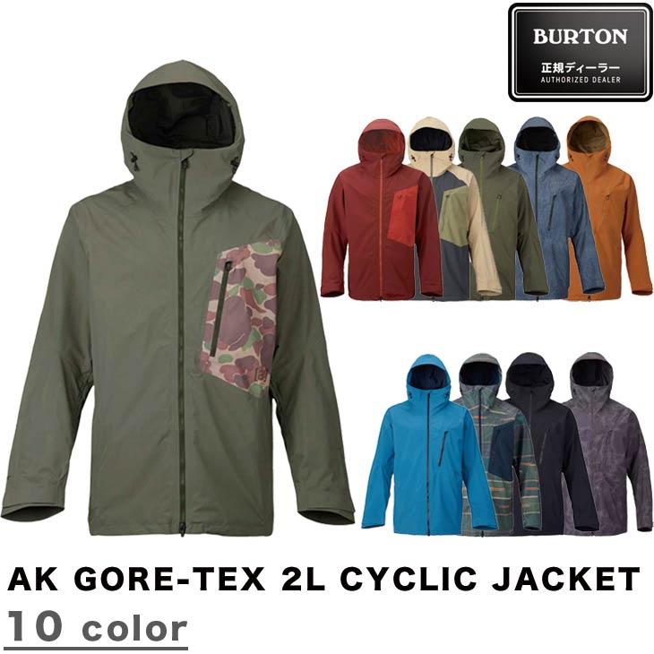 BURTON バートン 17-18 AK GORE-TEX 2L CYCLIC JACKET ゴアテックス サイクリック ジャケット MENS メンズ スノーボード ウェアー