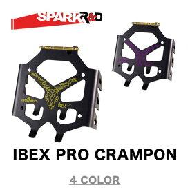 SPARK R&D スパーク IBEX PRO CRAMPON クランポン スキーアイゼン スプリットボード バックカントリー