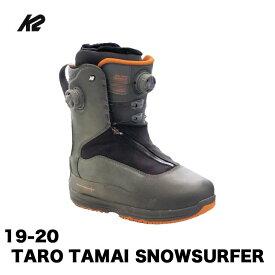 K2 ケイツー 19-20 TARO TAMAI SNOWSURFER スノーサーファー TT 玉井太郎 GENTEMSTICK GENTEM スノーボード ブーツ SNOWBOARD BOOTS 【早期予約 正規品】