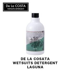 DE LA COSTA WETSUITS DETERGENT - LAGUNA - デ ラ コスタ ウェットスーツ ディタージェント ウェットシャンプー 洗剤