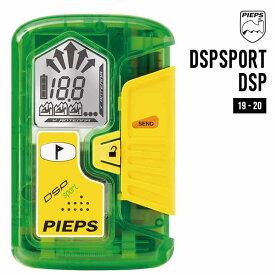 PIEPS ピープス DSP SPORT DSPスポーツ ビーコン バックカントリー