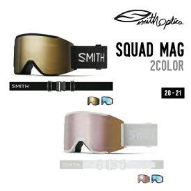 SMITH スミス ゴーグル 20-21 SQUAD MAG スカッド マグ アジアンフィット 国内正規品 スノーボード スキー