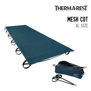 THERMAREST サーマレスト MESH COT メッシュコット 30904 アウトドア キャンプ