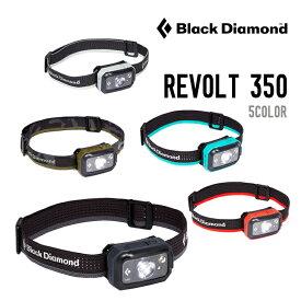 BLACK DIAMOND ブラックダイアモンド REVOLT 350 リボルト BD81102