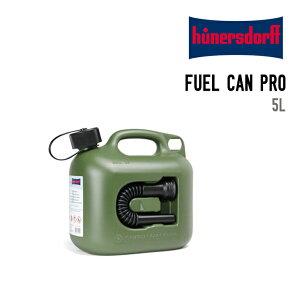 HUNERSDORFF FUEL CAN PRO 5L ヒューナースドルフ フューエルカン プロ 5リットル ポリタンク 燃料タンク ウォータータンク