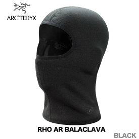 ARC'TERYX アークテリクス RHO AR BALACLAVA ロー エーアール バラクラバ