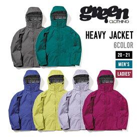 GREEN CLOTHING グリーンクロージング 20-21 HEAVY JACKET ヘビー ジャケット ウエア 【早期予約】【送料無料 北海道 沖縄は除く】【4大特典付き】 スノーボード SNOWBOARD