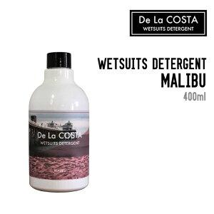 De La COSTA デラコスタ WETSUITS DETERGENT - MALIBU デタージェント マリブ ウェットシャンプー ウェットスーツ