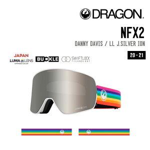 DRAGON ドラゴン 20-21 NFX2 エヌエフエックスツー ゴーグル LUMA LENS JAPAN FIT スノーボード スキー