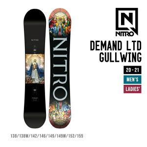 NITRO ナイトロ 20-21 DEMAND LTD GULLWING デマンド リミテッド ガルウイング スノーボード フリースタイル グラトリ ラントリ ダブルキャンバー