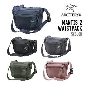 ARC'TERYX アークテリクス MANTIS 2 WAISTPACK マンティス 2 ウエストパック ウエストバッグ ショルダーバッグ