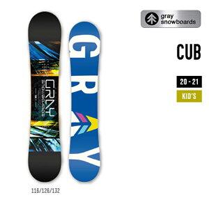 GRAY グレイ 20-21 CUB カブ スノーボード