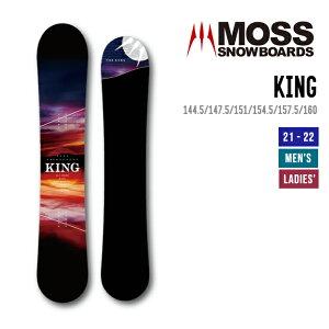 MOSS モス 21-22 KING キング [早期予約] [特典多数] スノーボード 144.5 147.5 151 154.5 157.5 160