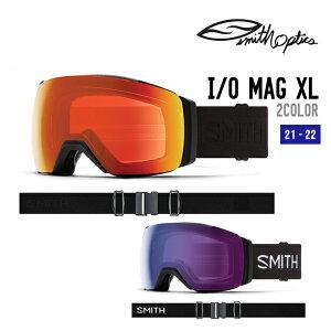 SMITH スミス 21-22 I/O MAG XL アイオーマグ エックスエル [早期予約] スノーボード スキー ゴーグル レンズ2枚付き 調光レンズ