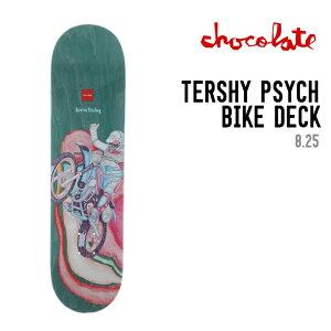 CHOCOLATE チョコレート TERSHY PSYCH BIKE DECK ターシー サイク バイク デッキ 8.25 スケートボード