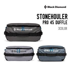 BLACK DIAMOND ブラックダイアモンド STONEHOULER PRO 45 DUFFLE ストーンホーラー プロ ダッフル 小型バック