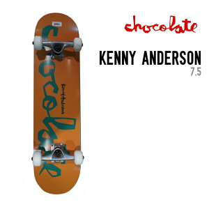 CHOCOLATE チョコレート PRICE POINT COMPLETE KENNY ANDERSON 7.5 コンプリート スケートボード SKATE BOARD 完成品